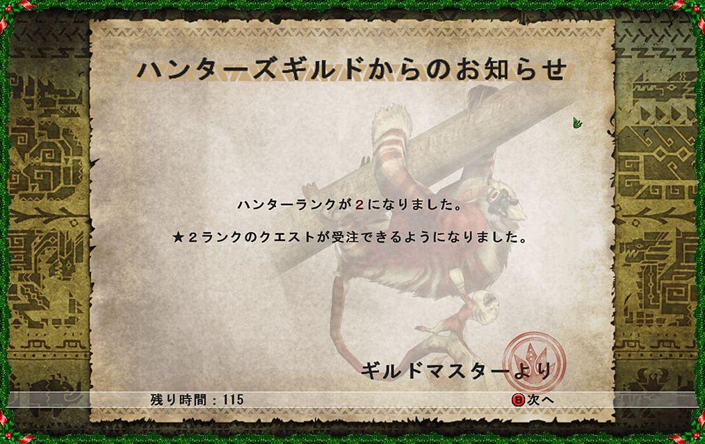 f:id:kitigaiitifangu:20180604202023j:plain