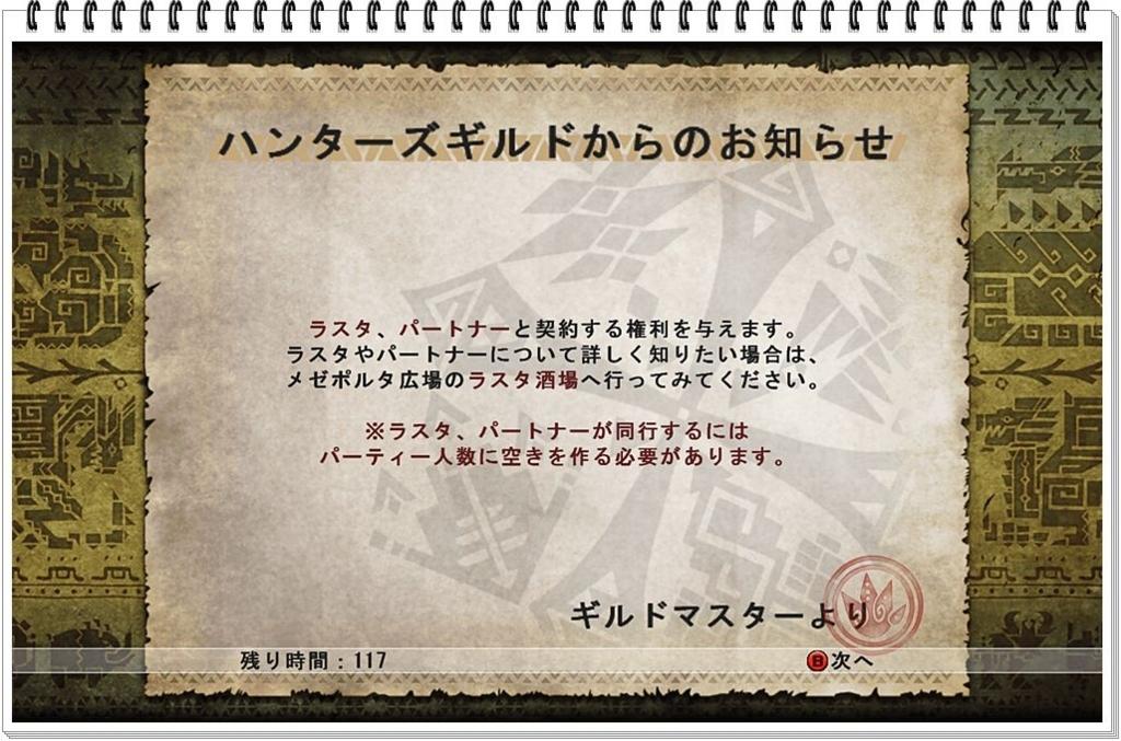 f:id:kitigaiitifangu:20180604202027j:plain