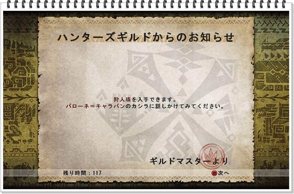 f:id:kitigaiitifangu:20180604202033j:plain