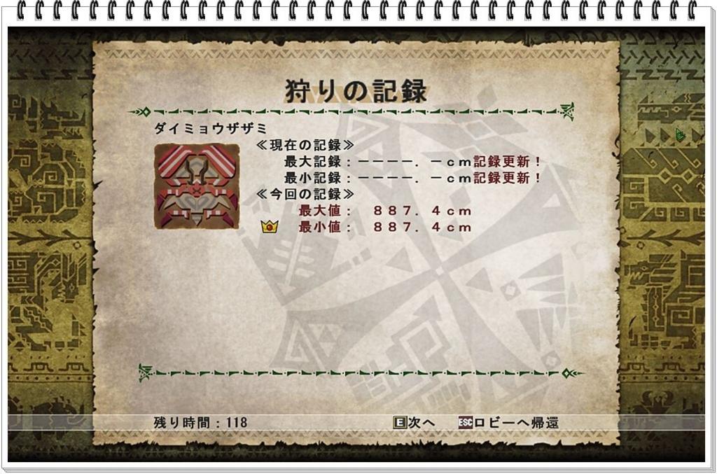 f:id:kitigaiitifangu:20180604203911j:plain