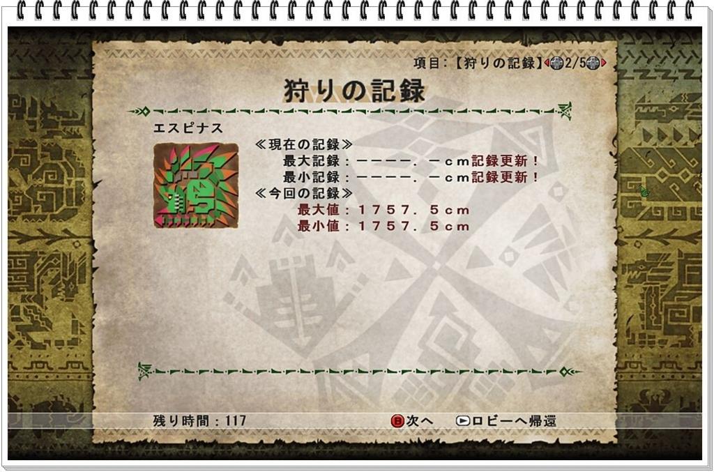 f:id:kitigaiitifangu:20180611201350j:plain