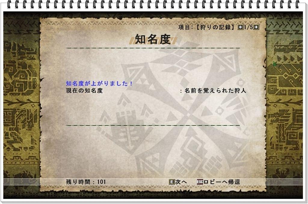 f:id:kitigaiitifangu:20180611201943j:plain