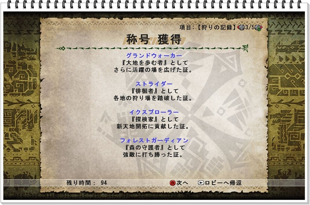 f:id:kitigaiitifangu:20180611201948j:plain