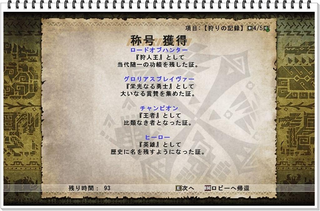 f:id:kitigaiitifangu:20180611201956j:plain
