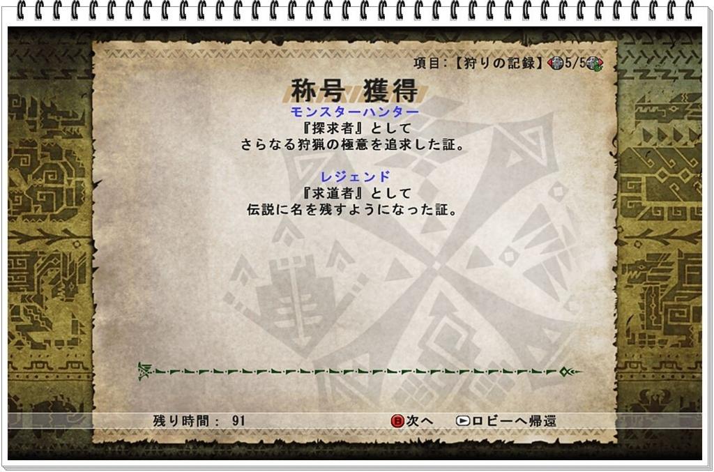f:id:kitigaiitifangu:20180611202000j:plain