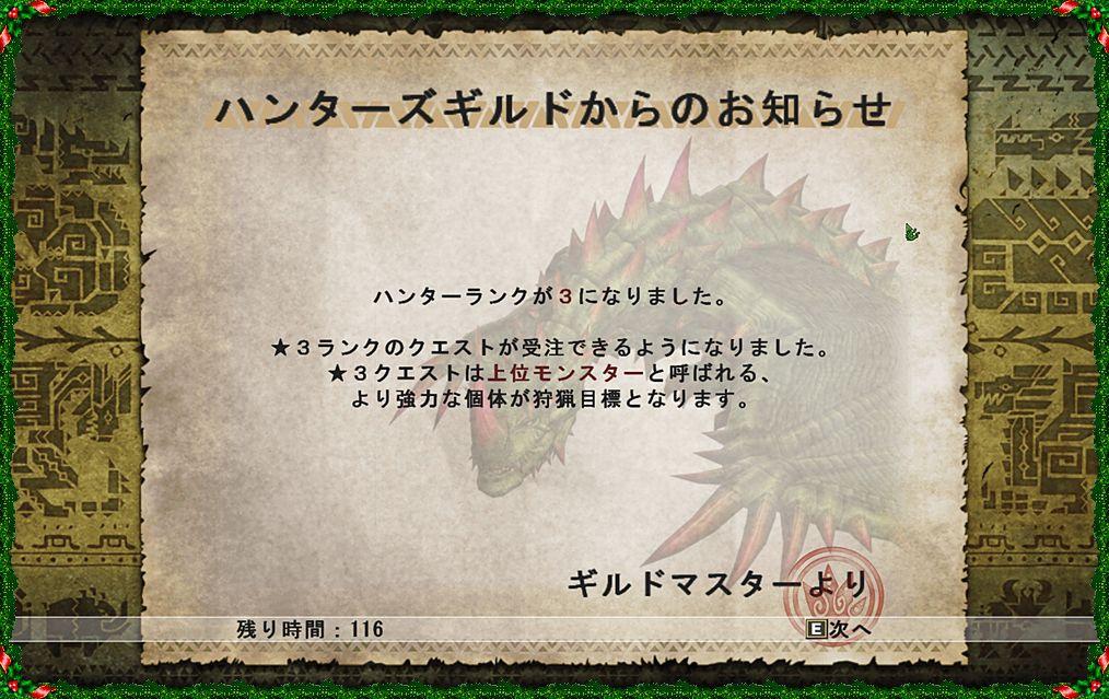 f:id:kitigaiitifangu:20180611202018j:plain