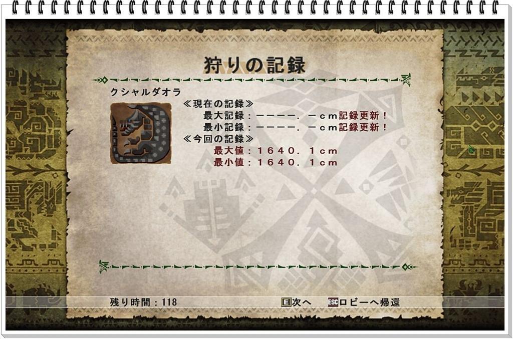 f:id:kitigaiitifangu:20180613202611j:plain