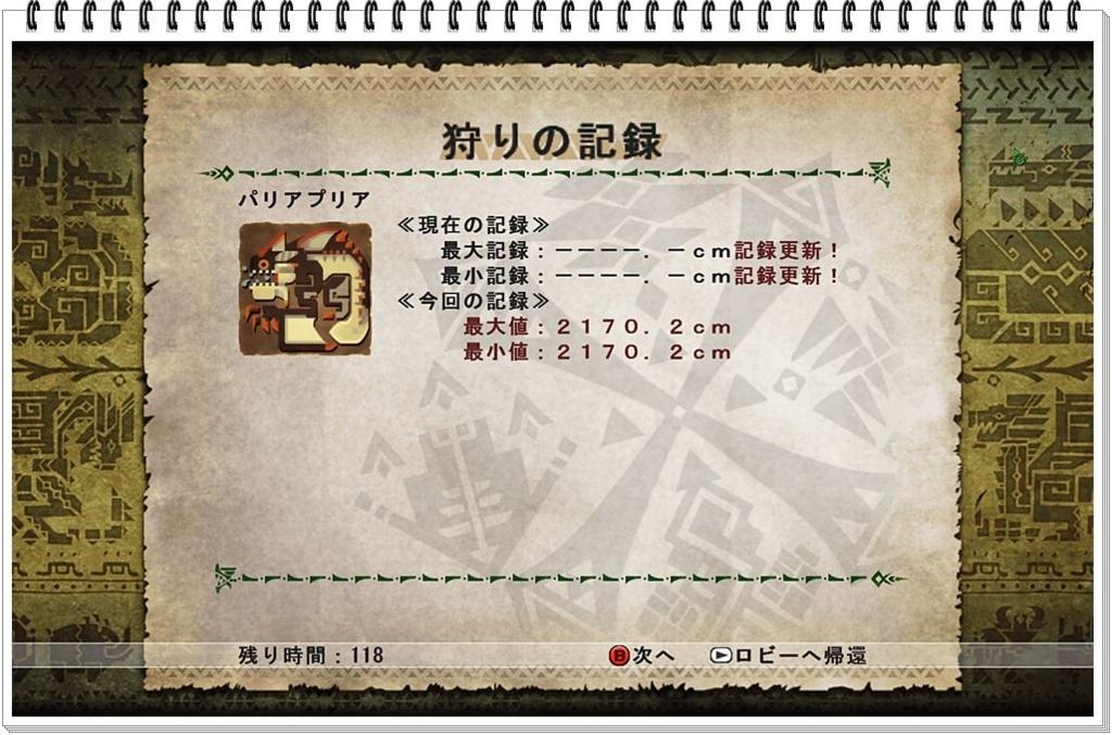 f:id:kitigaiitifangu:20180615201521j:plain