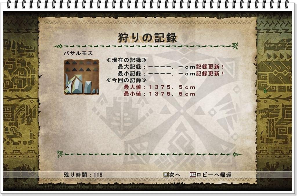 f:id:kitigaiitifangu:20180618201045j:plain