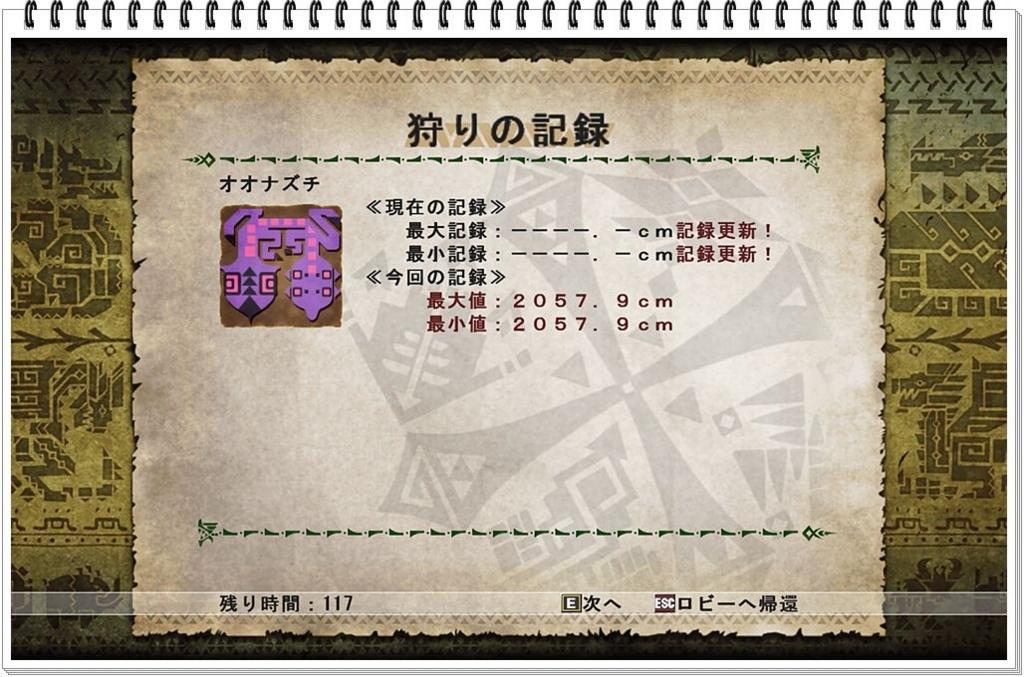 f:id:kitigaiitifangu:20180621194858j:plain