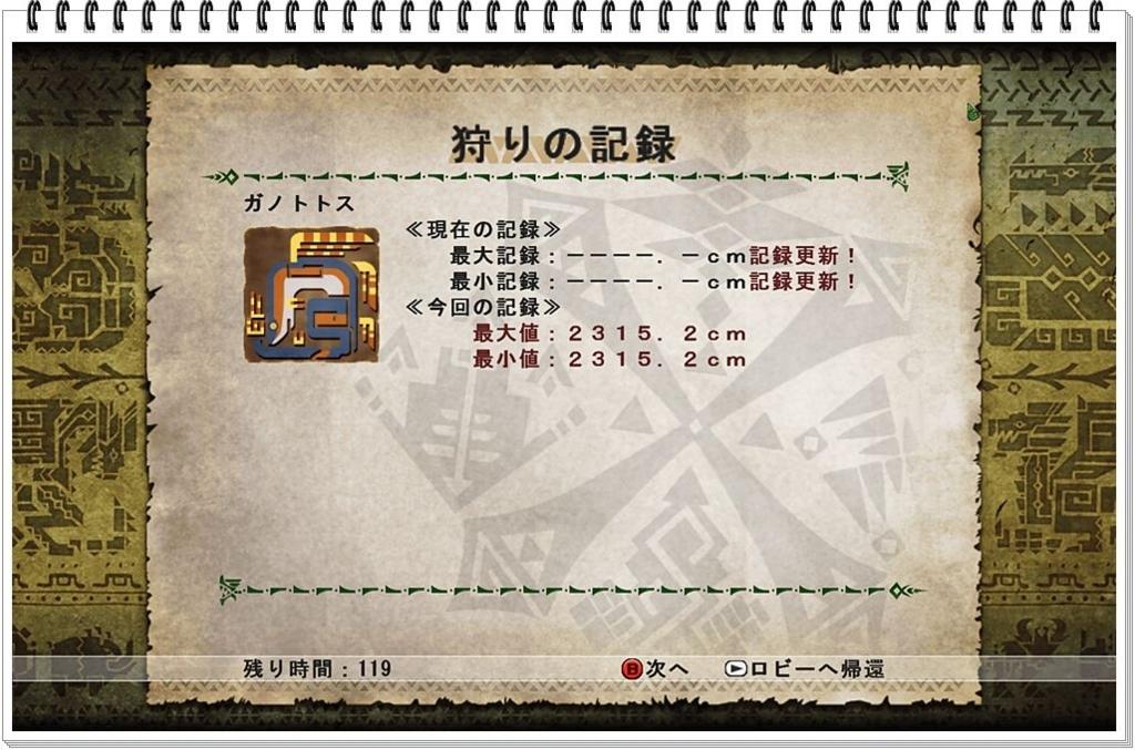 f:id:kitigaiitifangu:20180624213744j:plain
