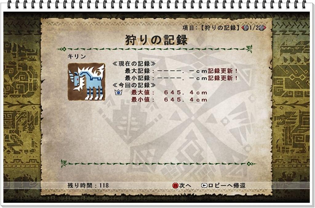f:id:kitigaiitifangu:20180627201457j:plain