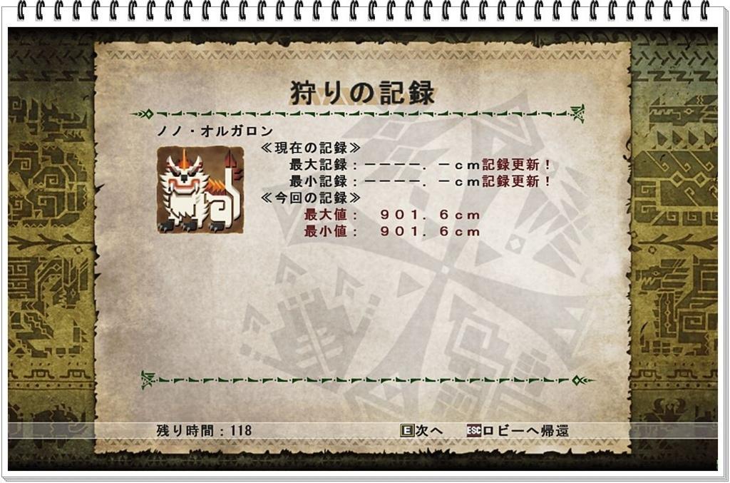 f:id:kitigaiitifangu:20180628191750j:plain