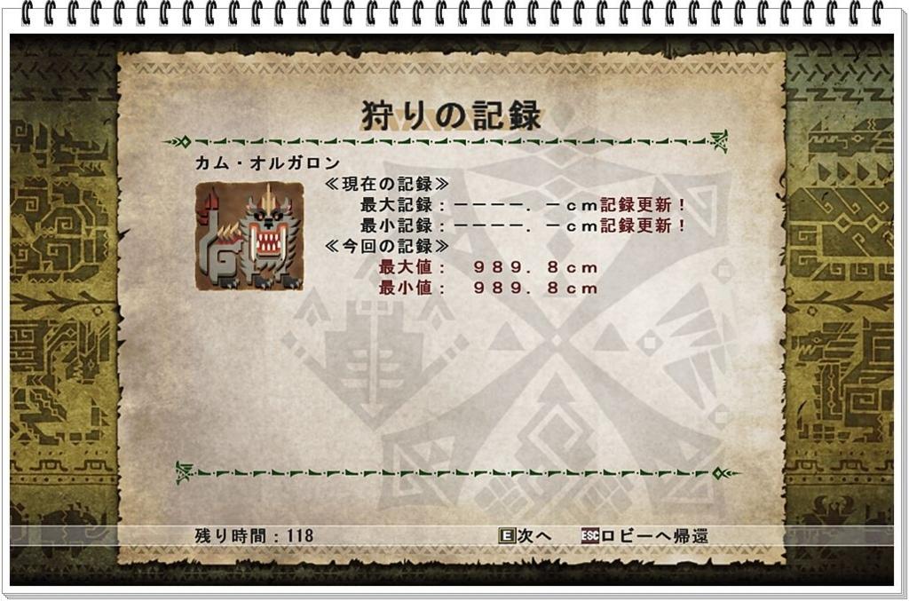 f:id:kitigaiitifangu:20180628191755j:plain