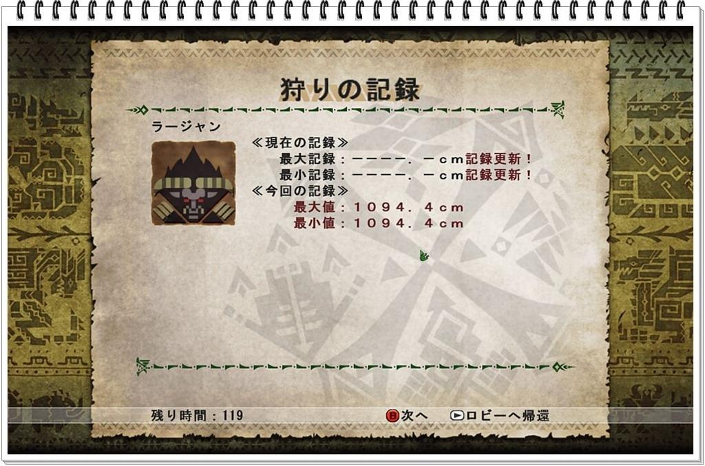 f:id:kitigaiitifangu:20180629192639j:plain