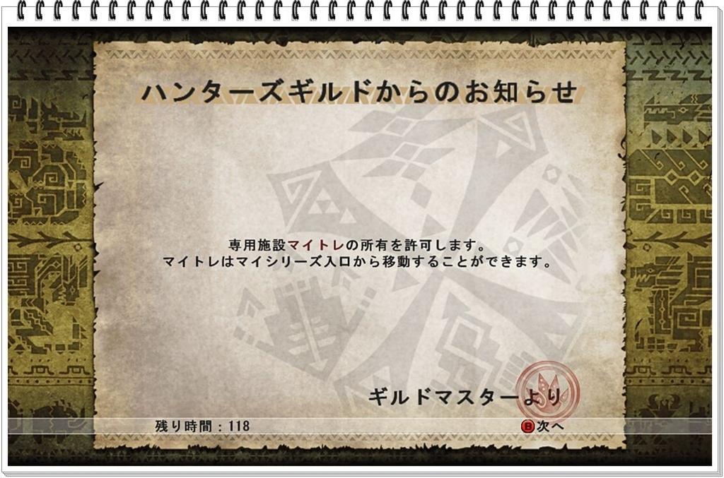 f:id:kitigaiitifangu:20180630203729j:plain