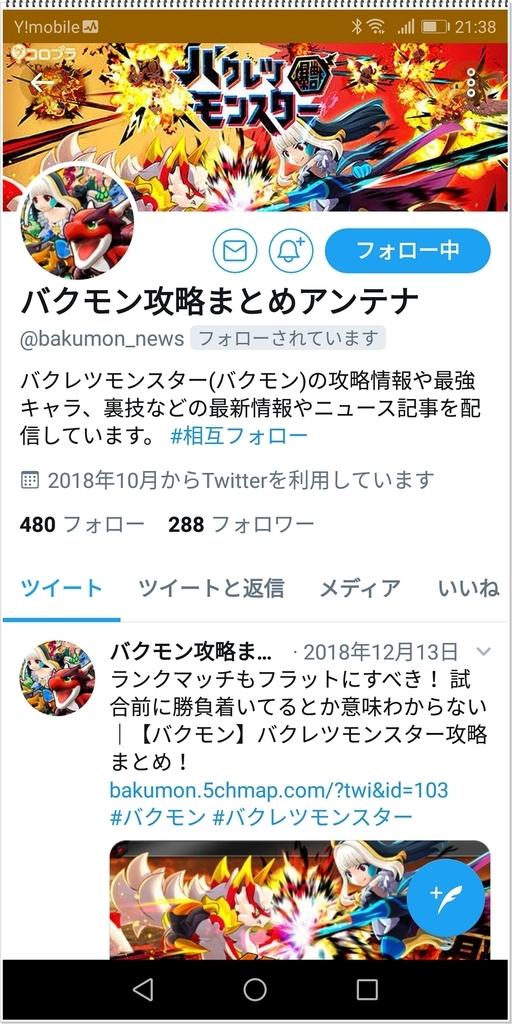 f:id:kitigaiitifangu:20190101222253j:plain