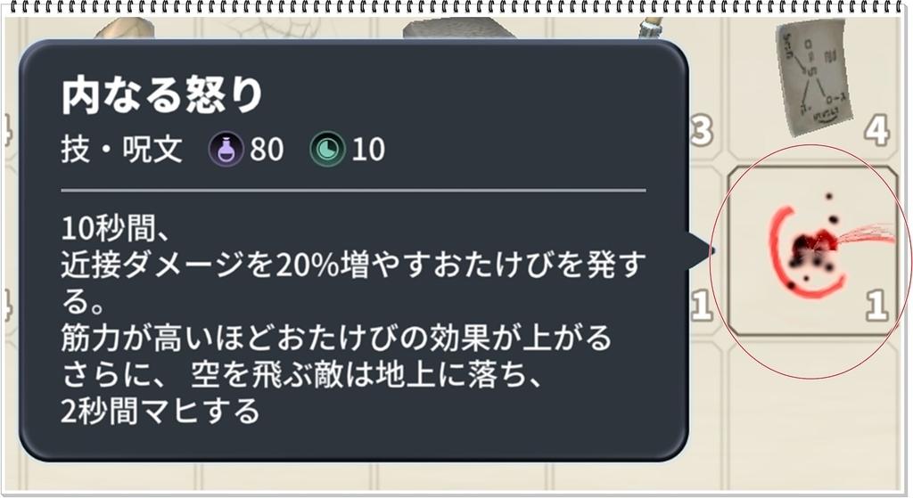 f:id:kitigaiitifangu:20190221174648j:plain