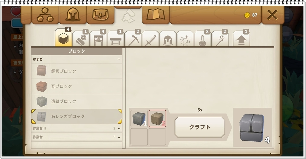 f:id:kitigaiitifangu:20190306210235j:plain