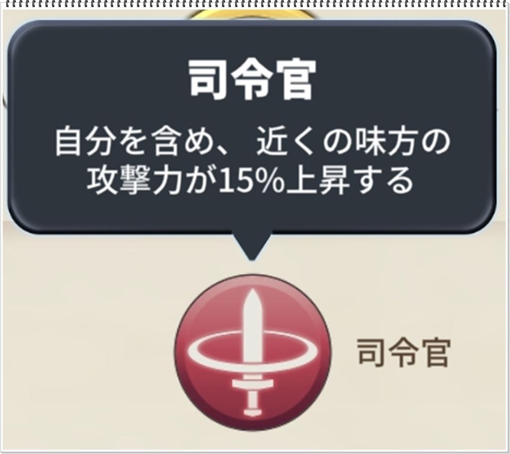 f:id:kitigaiitifangu:20190310220202j:plain