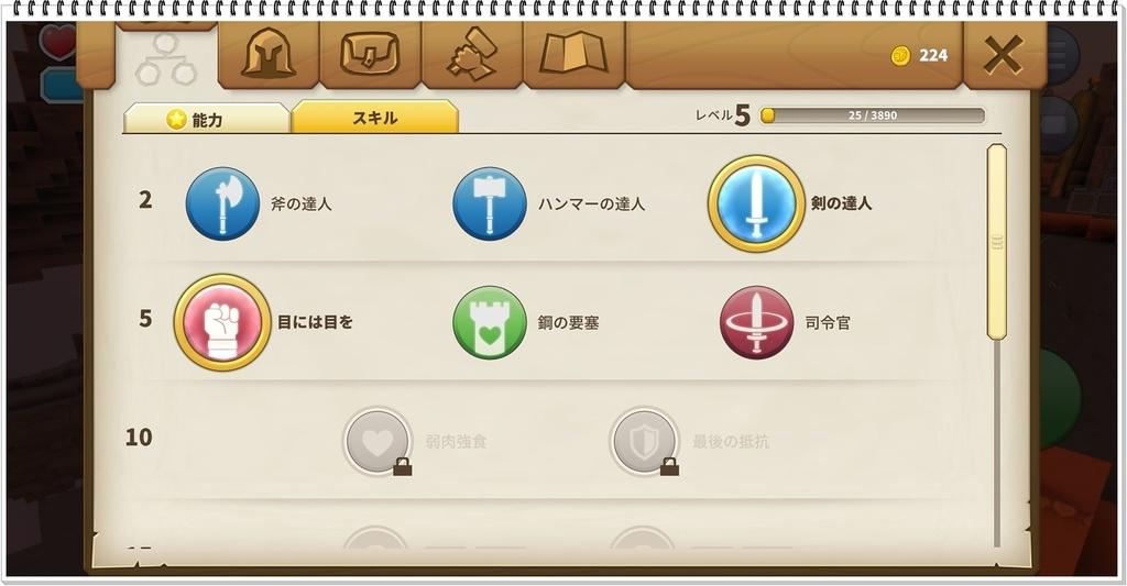f:id:kitigaiitifangu:20190310220213j:plain