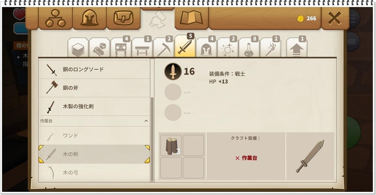 f:id:kitigaiitifangu:20190406225223j:plain
