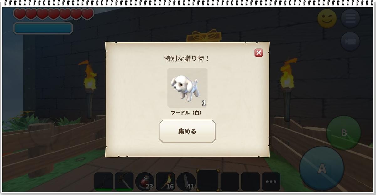 f:id:kitigaiitifangu:20190509213518j:plain