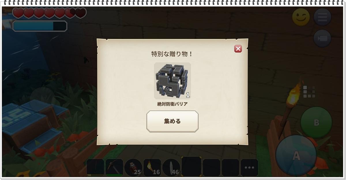 f:id:kitigaiitifangu:20190509213527j:plain