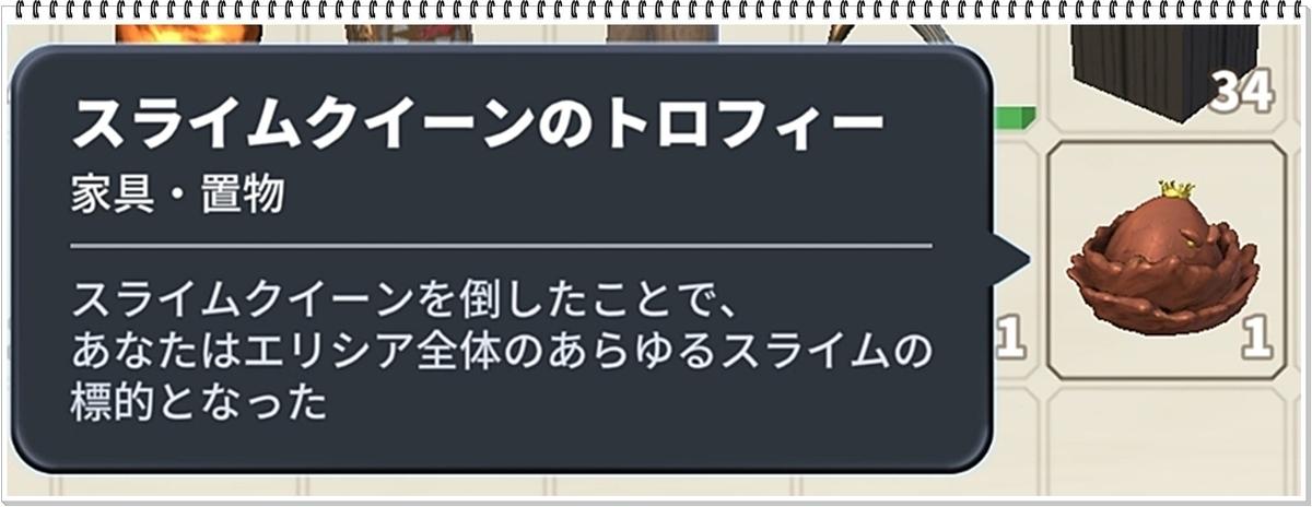 f:id:kitigaiitifangu:20190512215654j:plain