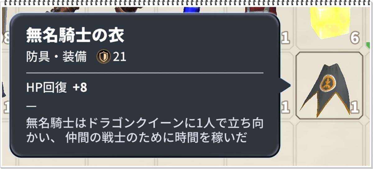 f:id:kitigaiitifangu:20190619224143j:plain