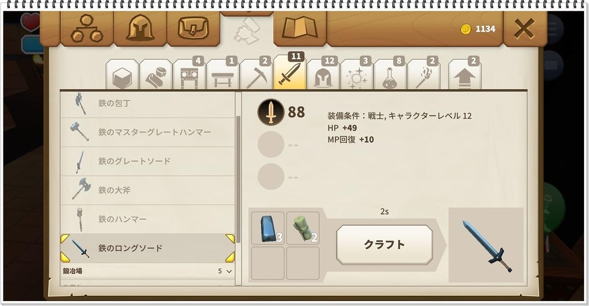 f:id:kitigaiitifangu:20190630223436j:plain