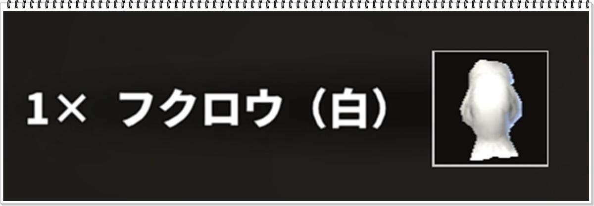 f:id:kitigaiitifangu:20190706222708j:plain