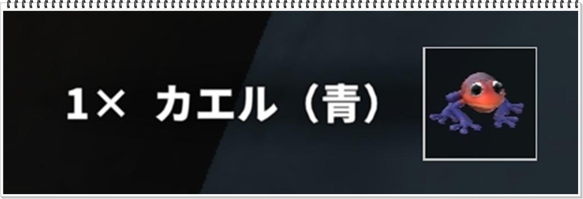 f:id:kitigaiitifangu:20190706222804j:plain