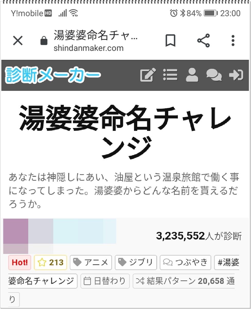 f:id:kitigaiitifangu:20190921232008j:plain