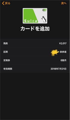f:id:kitispace:20180614165047j:image