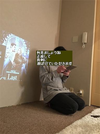 f:id:kitispace:20200105132731j:image