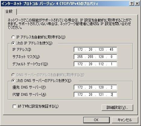 f:id:kitkatayama:20190322162034j:plain