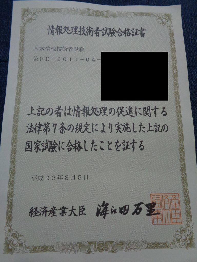 f:id:kitkatayama:20190322162125j:plain