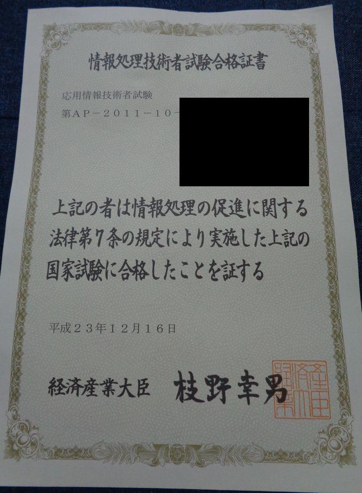 f:id:kitkatayama:20190322162144j:plain