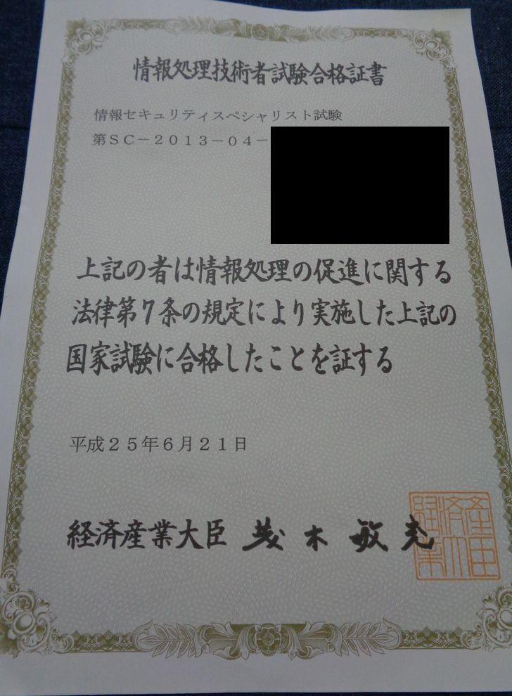 f:id:kitkatayama:20190322162201j:plain
