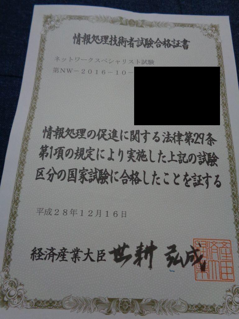 f:id:kitkatayama:20190322162217j:plain