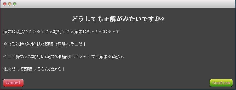f:id:kitkatayama:20190322162324j:plain