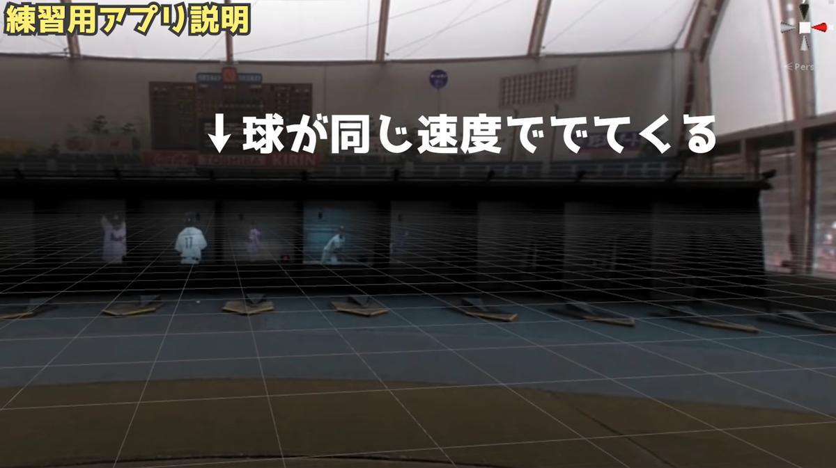 f:id:kitkatayama:20190322162555p:plain