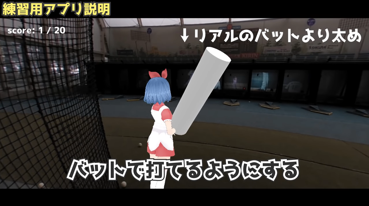 f:id:kitkatayama:20190322162625p:plain