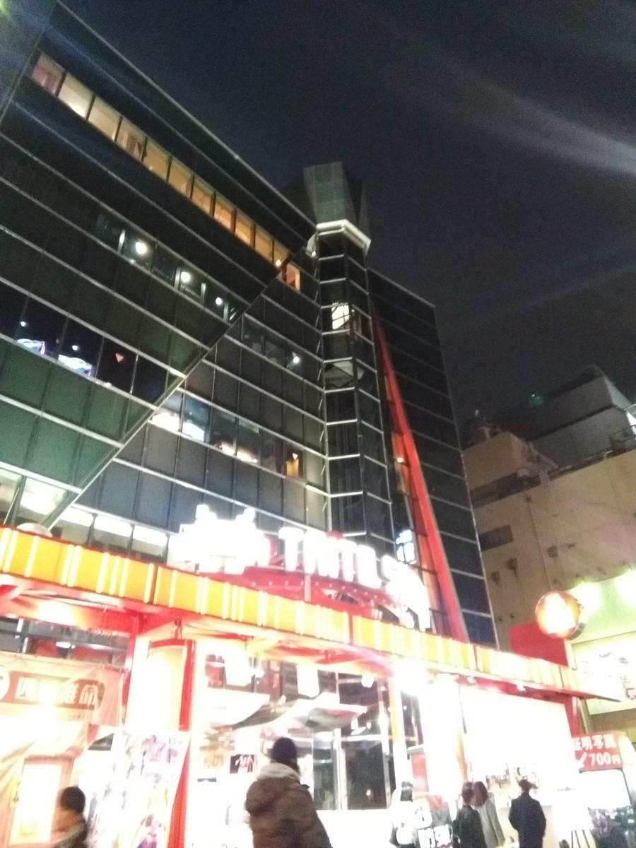 f:id:kitkatayama:20190324020835j:plain