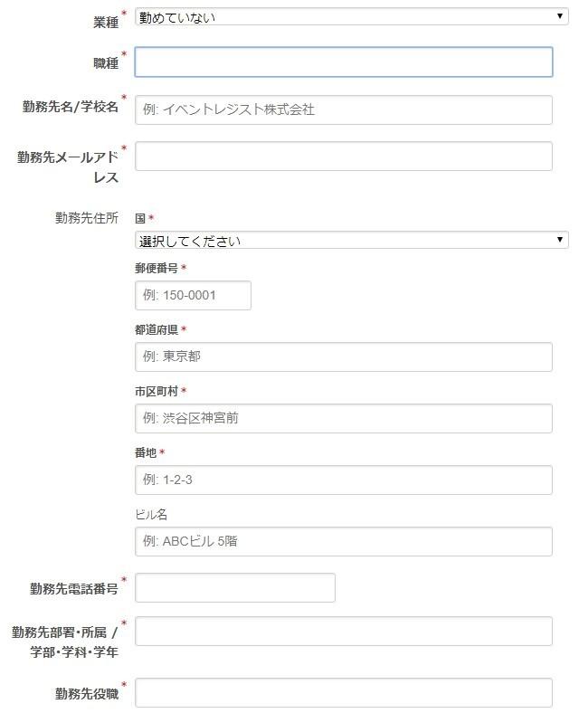 f:id:kitkatayama:20190324021203j:plain