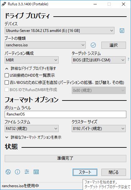 f:id:kitkatayama:20190409222539p:plain