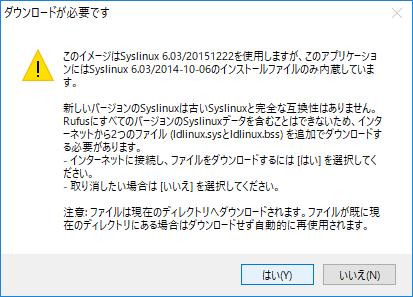 f:id:kitkatayama:20190409222543p:plain