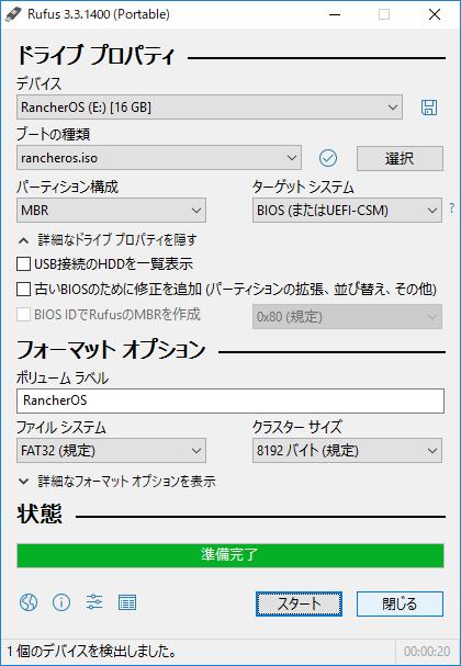 f:id:kitkatayama:20190409222808p:plain