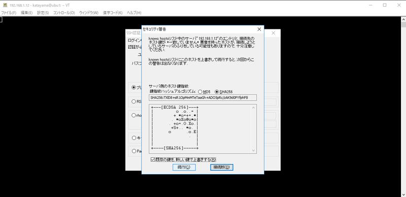 f:id:kitkatayama:20190409224419p:plain